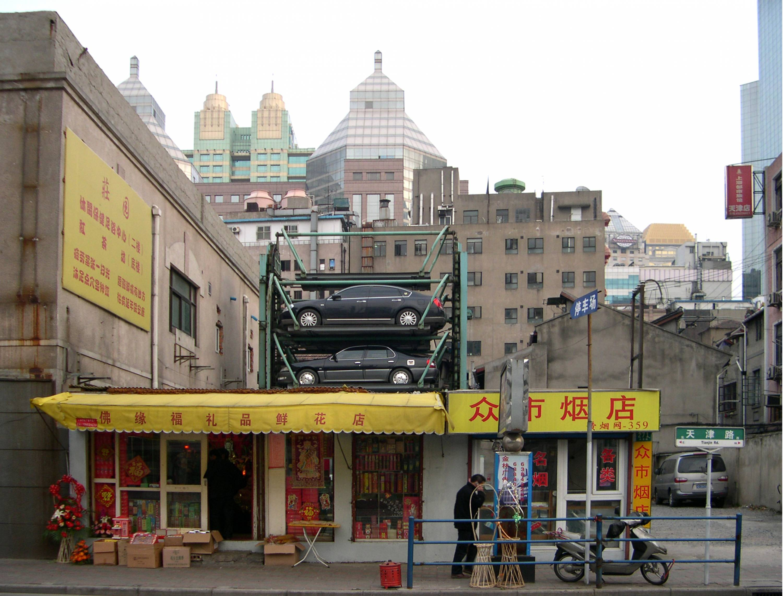 Park lift, Tianjin road, Shanghai