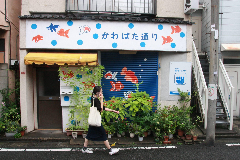 Scène du quotidien, Tokyo, Japon